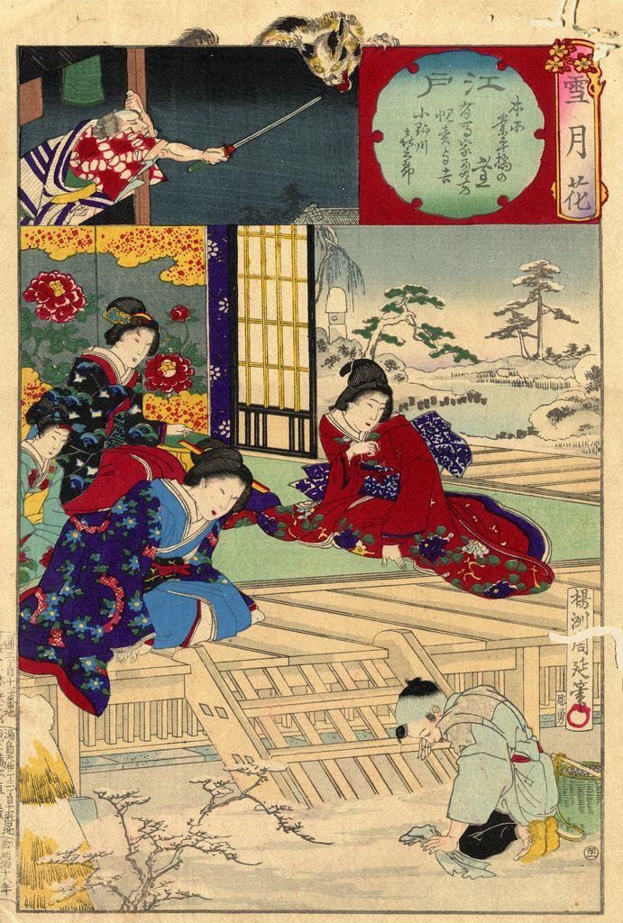 Image Title: Edo, snow on Narihira Bridge in Honjo, courtesans of the Arimaya, Clamselle  Artist: Yoshu Chikanobu  Creation Date:…