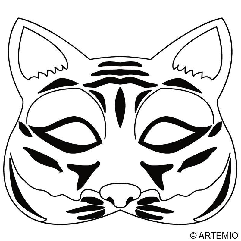 Masques masque de chat colorier carnavl et cirque - Masque de chat a colorier ...