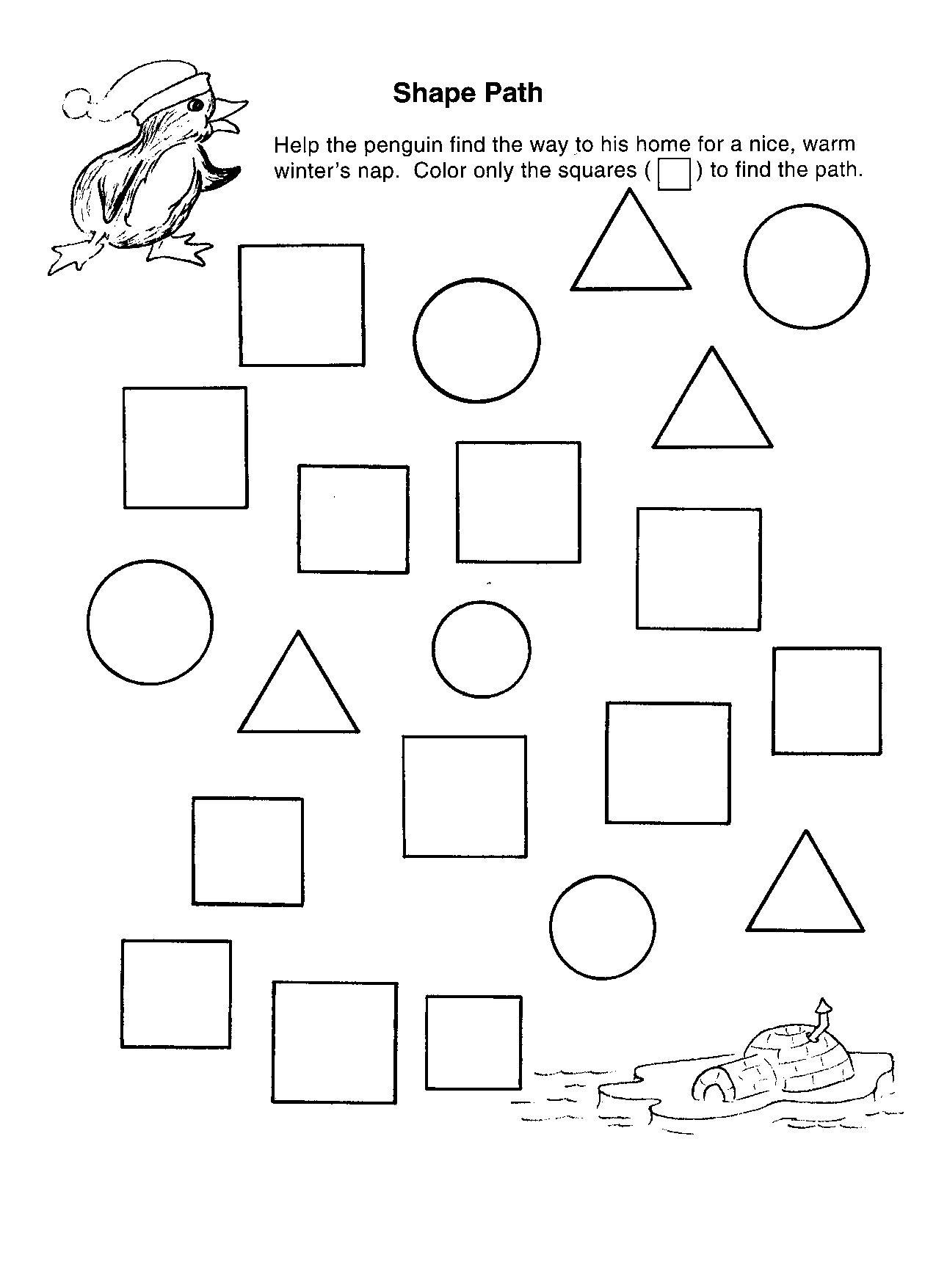 shape recognition preschool shapes maze worksheet worksheets for kids preschool worksheets. Black Bedroom Furniture Sets. Home Design Ideas