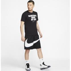 Nike Dri-fit My Life Men's Basketball T-Shirt – Black NikeNike