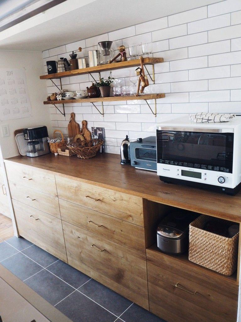 キッチン背面収納の造作棚をブログで紹介 サイズやタイルの品番