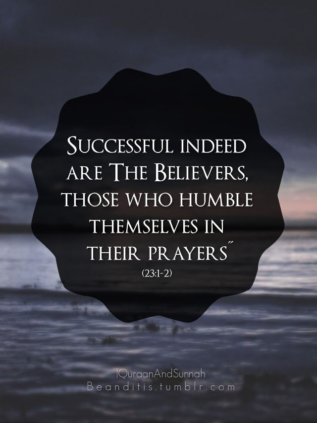 Quran Verse On Success And Prayer Faith Pinterest Quran Quran