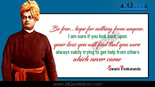 Swami Vivekananda English Quotes Images Inspiration Quotes Hd