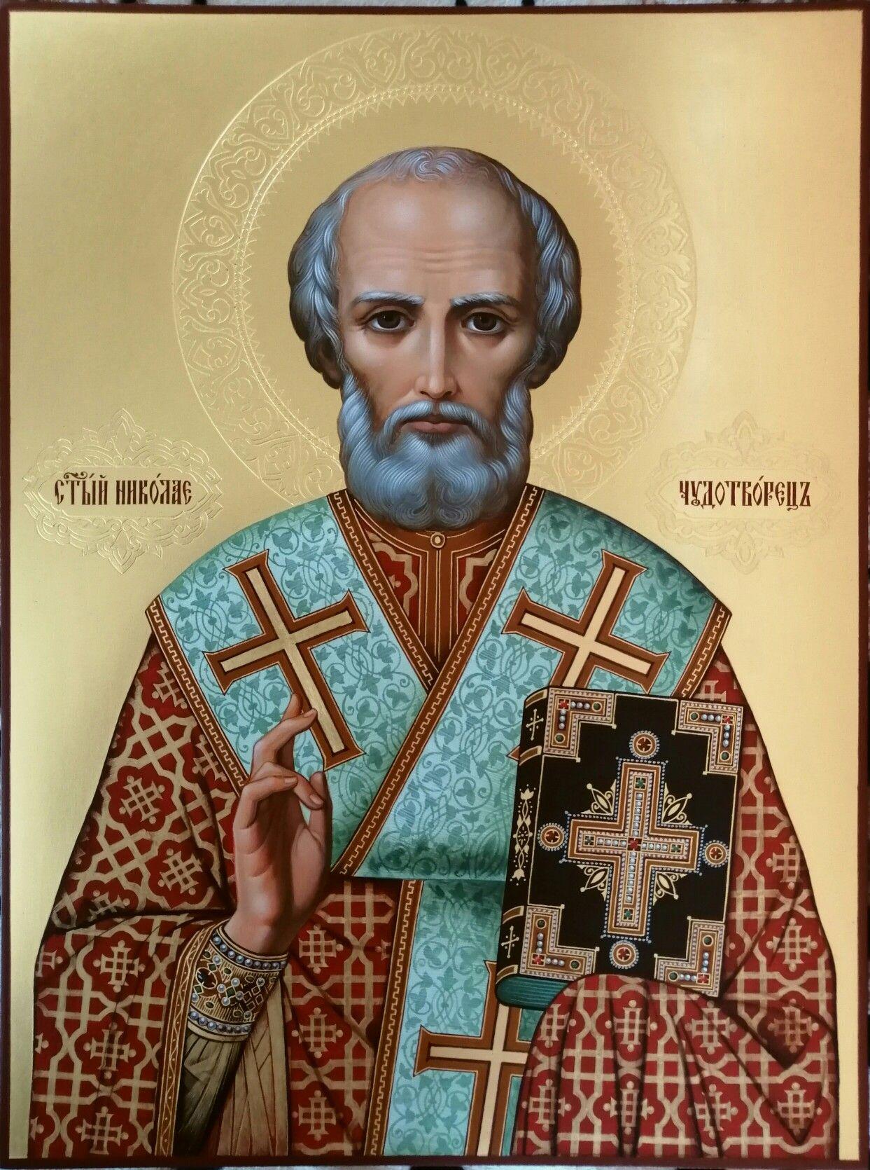 Icon Saint Nicholas  Nikolay Святой Николай Икона Αγίου Νικολάου Icon