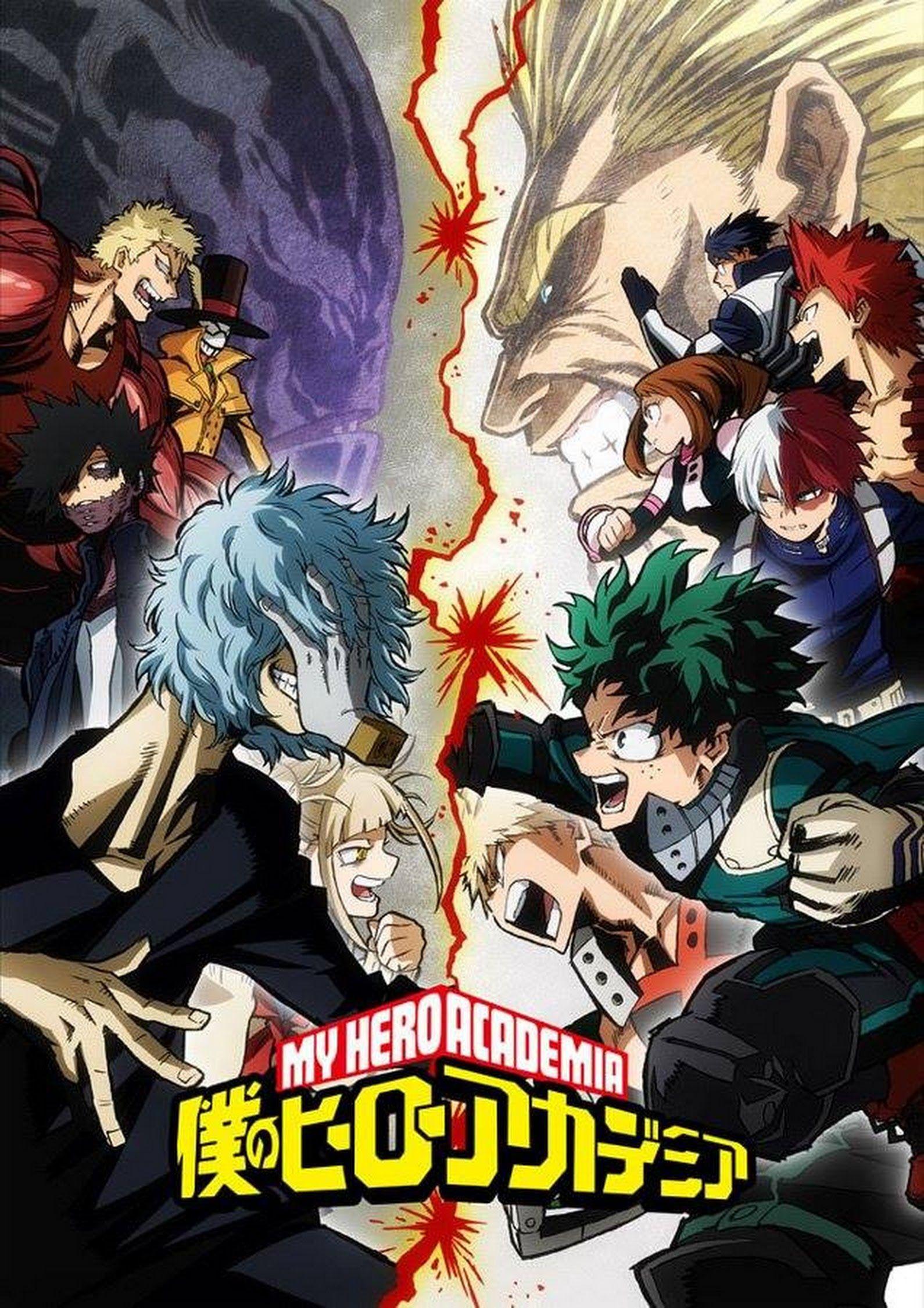 My Hero Academia Season 3 Poster Mha Bnha Hero Villain