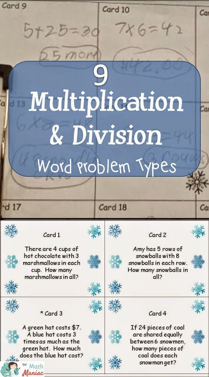 Read More About The 9 Problem Types For Multiplication And