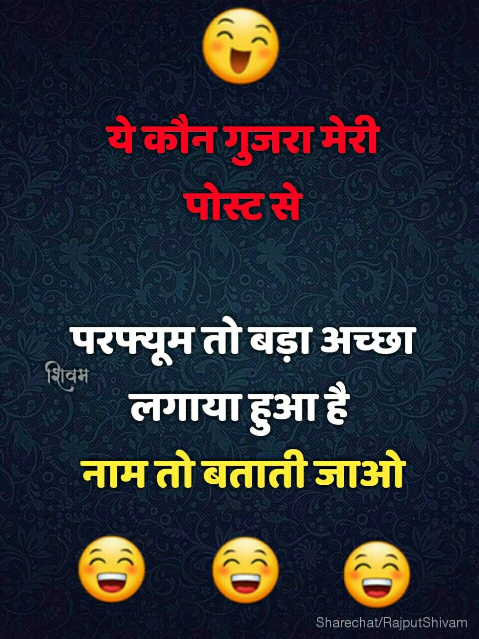 Follow Me For More Harshvardhan Sen Some Funny Jokes Fun Quotes Funny Crazy Jokes