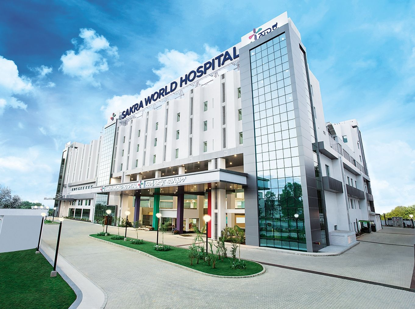 Sakra World Hospital is a multi speciality hospital in