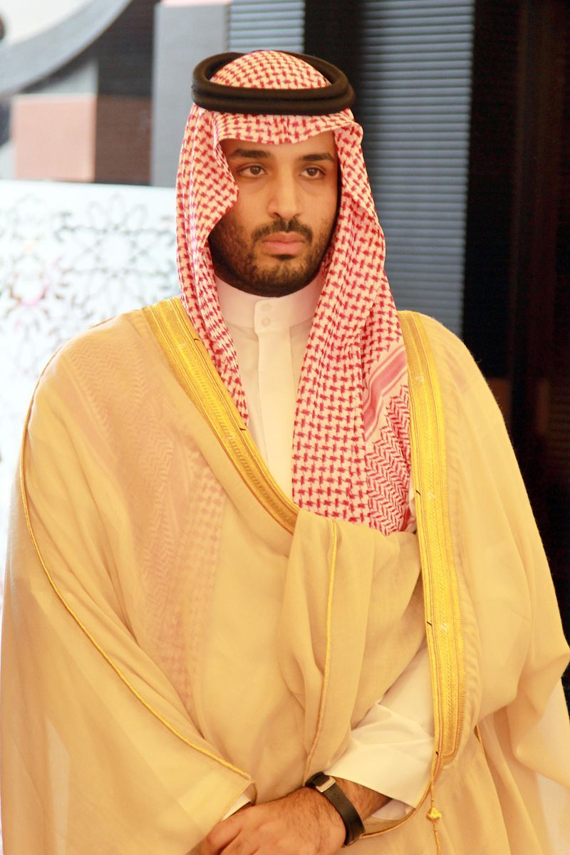 Mohammad Bin Salman Al Saud Handsome Arab Men Mohammed Arab Men