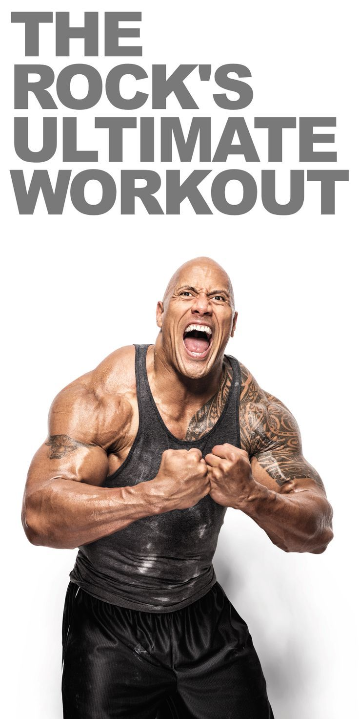 Learn how to go beast mode in the gym like dwayne the