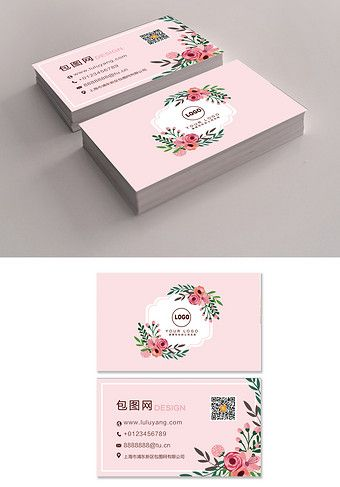Makeup Artist Business Card Beauty Hairdressing Women S Store Ai Free Download Pikbest Business Cards Creative Templates Makeup Artist Business Cards Artist Business Cards Design