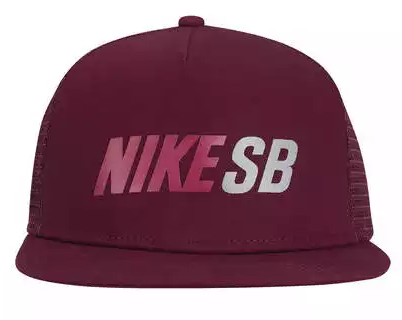8161dcaf91 Boné Aba Reta Nike SB Reflect - Snapback - Trucker - Adulto http ...