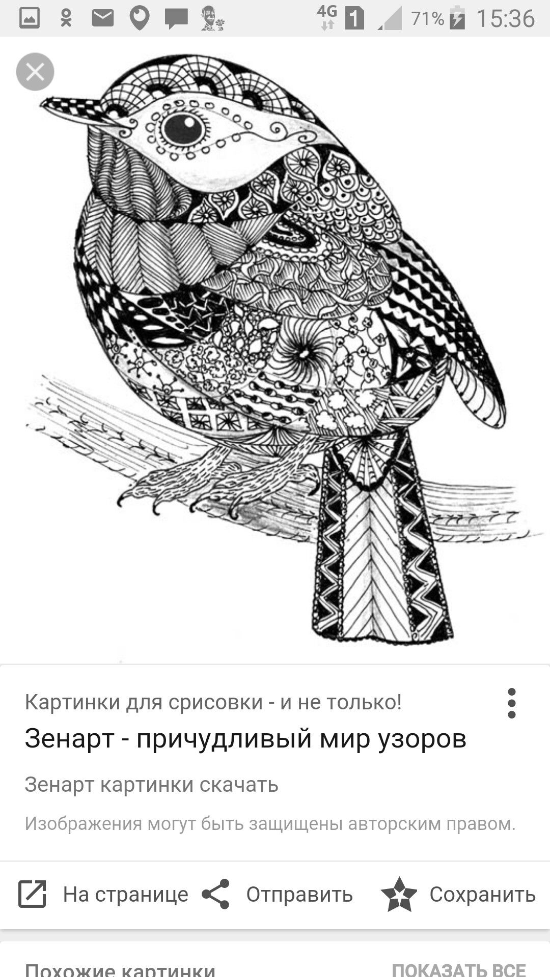 Pin by Екатерина Климова on Референс pinterest