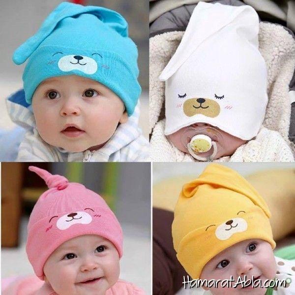 Yenidoğan Bebekler İçin Sevimli Bereler