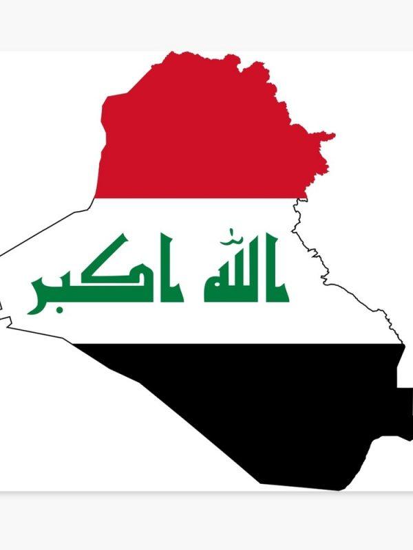 صور علم العراق 2020 Movie Posters Poster Movies