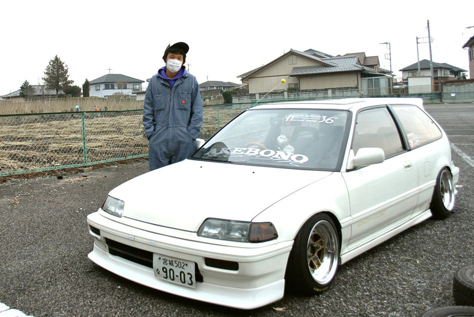 Awesome 4gen civic!