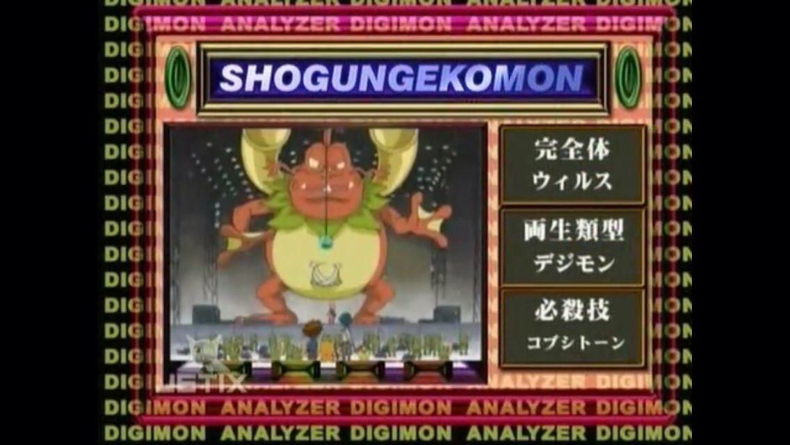 SHOGUNGEKOMON | Digimon, Baseball cards, Cards