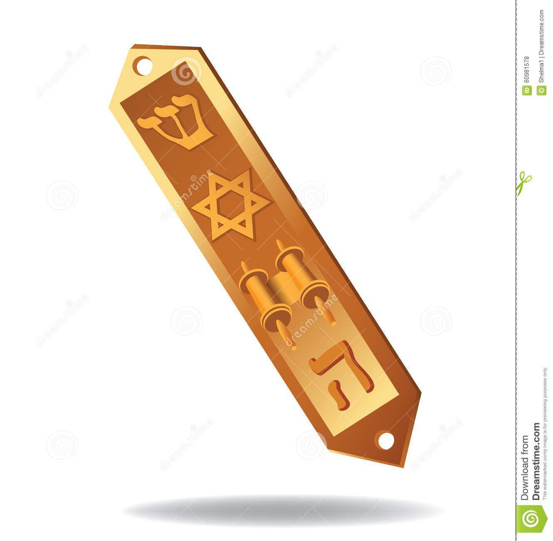Mezuzah Clip Art Clip Art Mezuzah Art