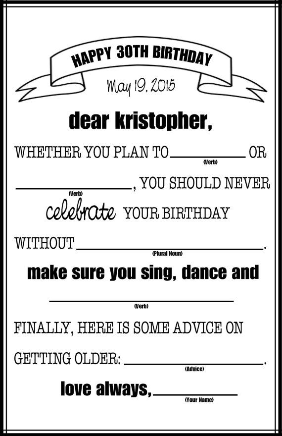 This is a photo of Gutsy Happy Birthday Mad Libs Printable