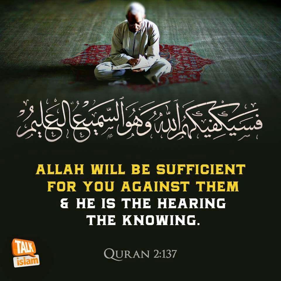 Pin By Shahenda Absawy On Al Quran Quran Verses Quran Prayer For The Day