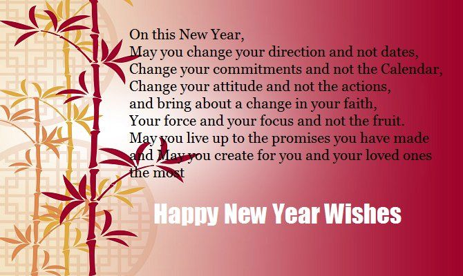 new year 2016 wishes daughter happy new year 2016 new years 2016 wishes for