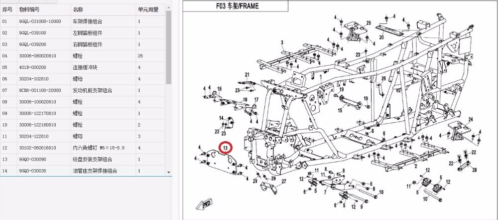winch supporting bracket suit for cfmoto cf450 parts code is 9gq0 rh pinterest com CF Moto Side by Side CF Moto U Force 500