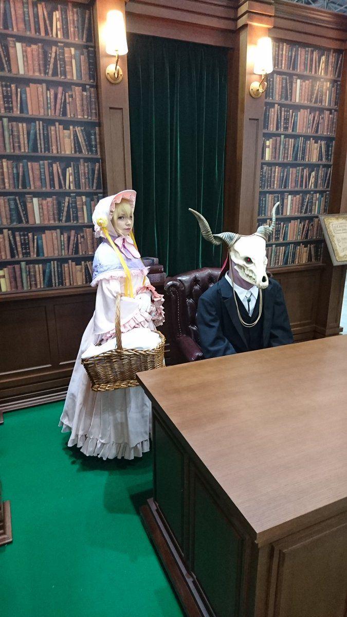 Hot! Mahoutsukai no Yome The Ancient Magus Bride Silky Cosplay Costumes