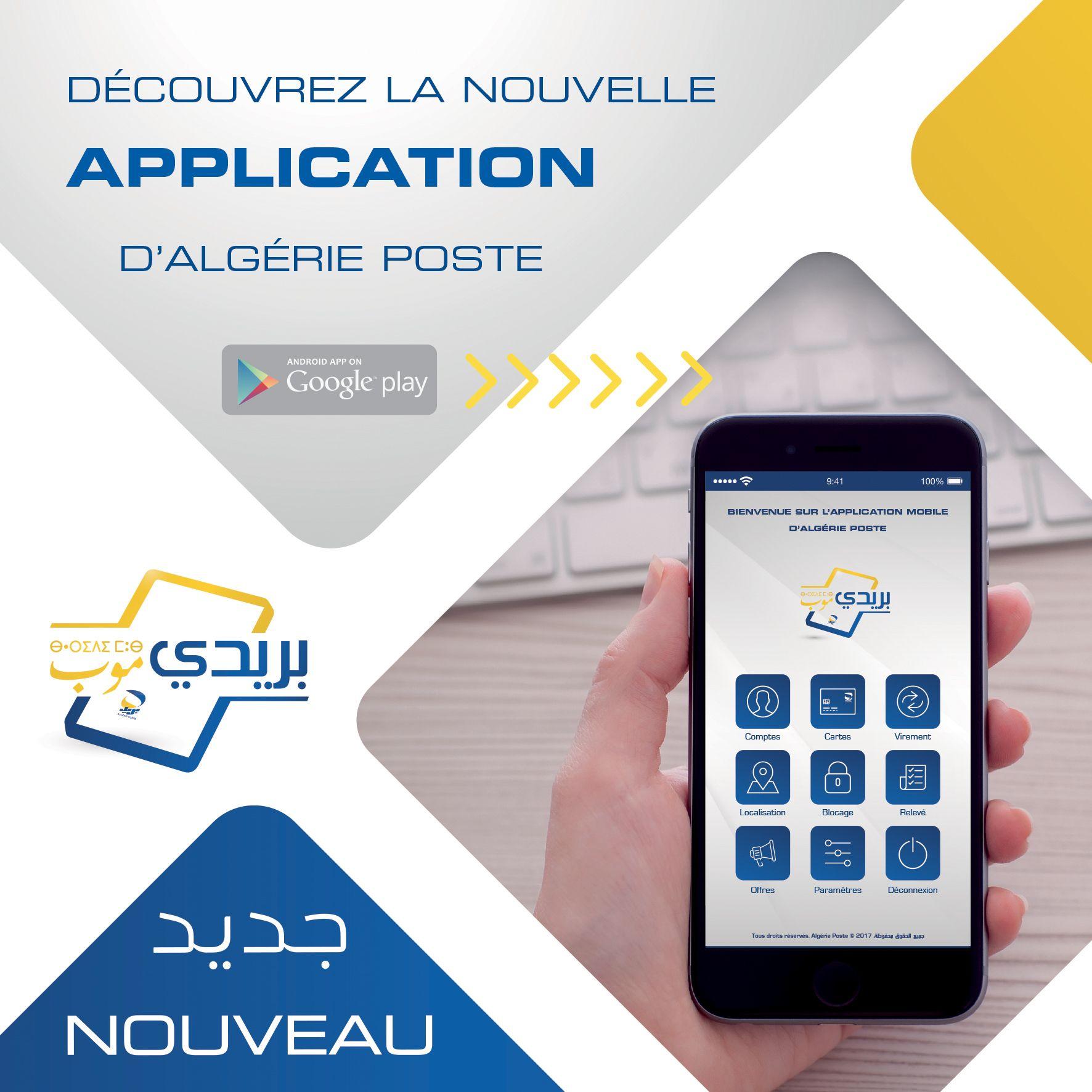 Decouvrez Des A Present Notre Nouvelle Application Mobile Sur Www Poste Dz Phone Electronic Products Electronics