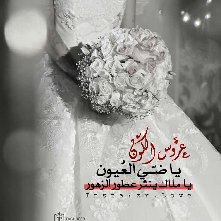 Pin By Nane On تصاميم صور Wedding Cards Images Wedding Wedding Cards