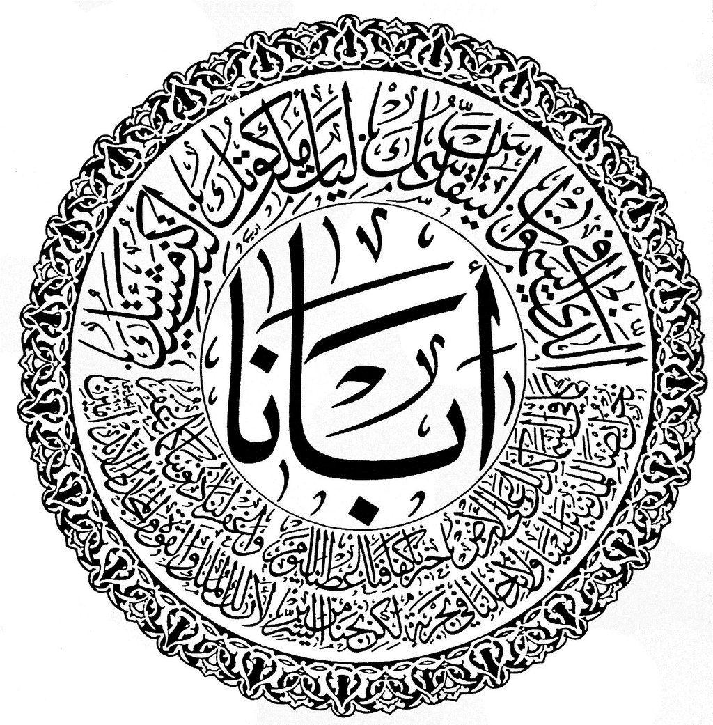 Pin on Christian Arab