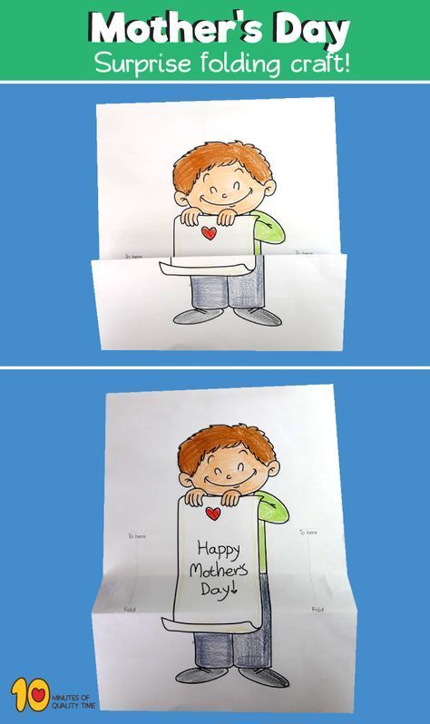 Happy Mothers Day Surprise Folding Craft