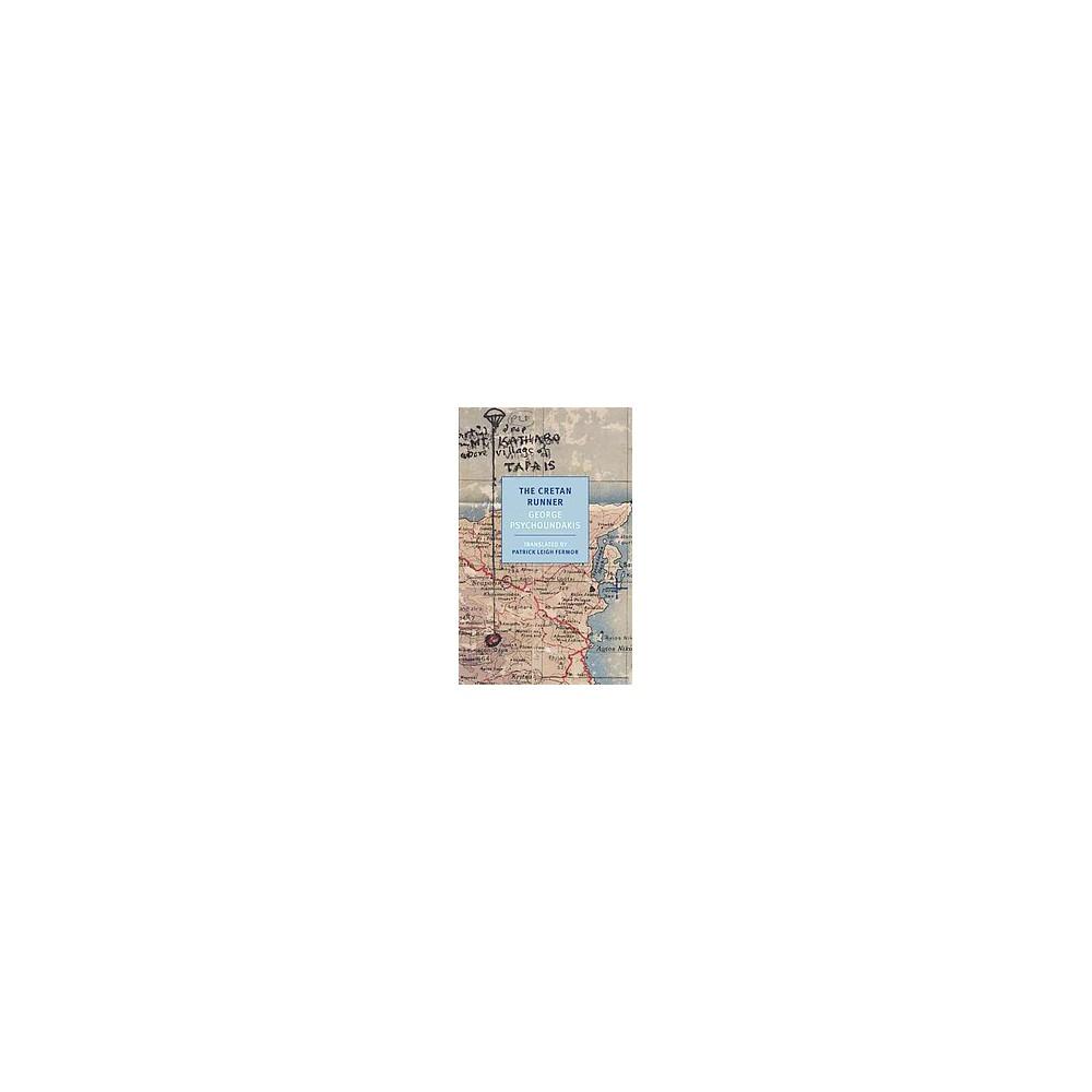 Cretan Runner : His Story of the German Occupation (Paperback) (George Psychoundakis)