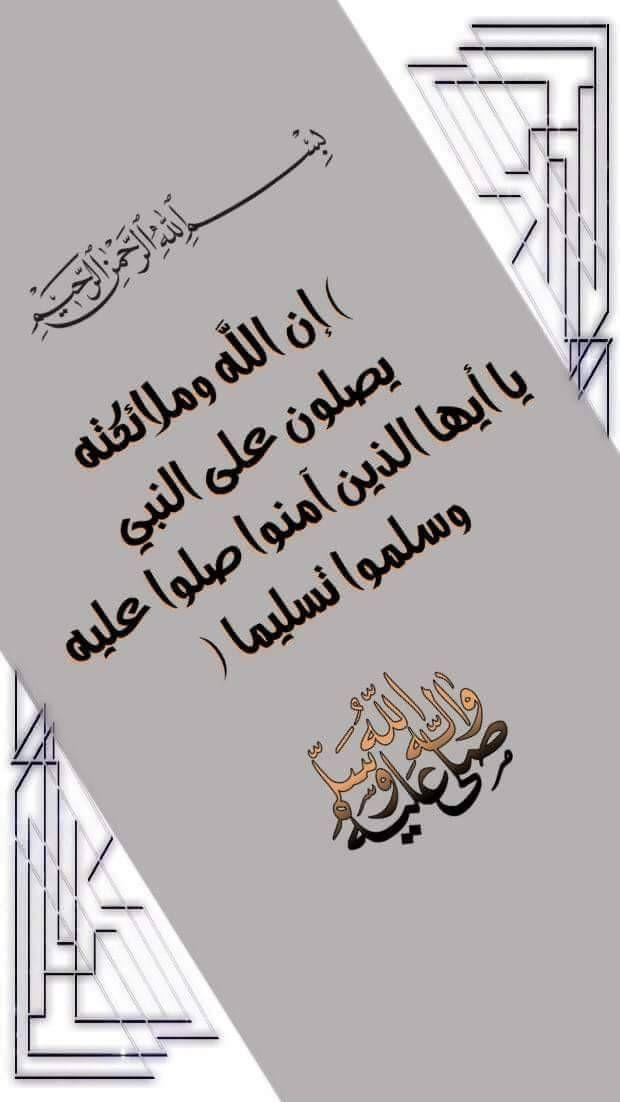 10303 Best الل ه مـ آرز قنآ ح ـسن الخ آت مة Images Quran