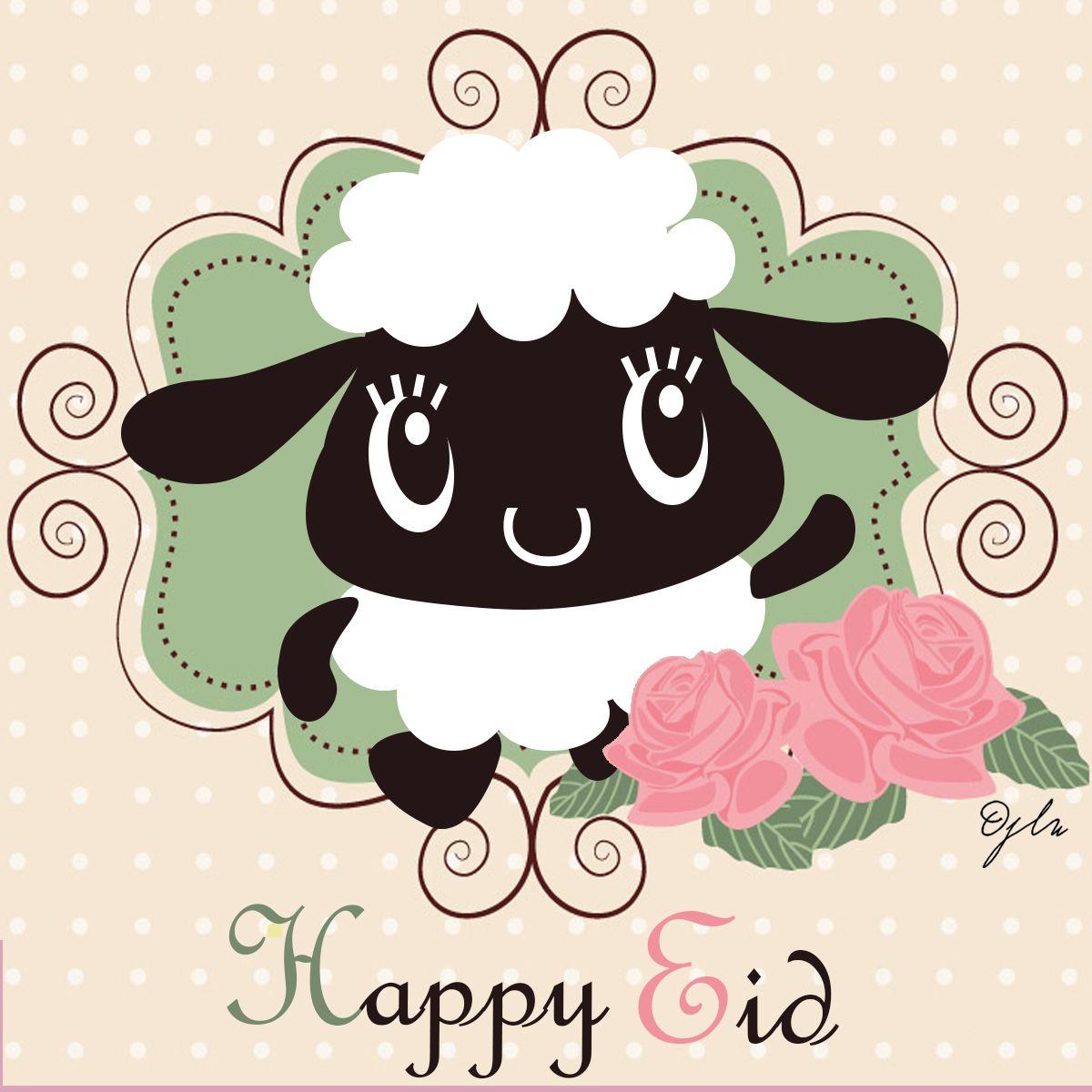 Happy Eid On Behance Happy Eid Eid Greetings Happy Eid Mubarak