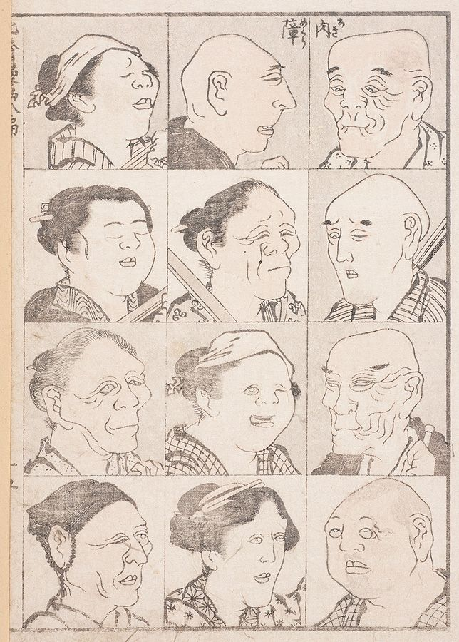 Faces From Hokusai Manga Random Sketches By Hokusai Series Viii 1818 Japan Painting Japanese Art Modern Japanese Prints