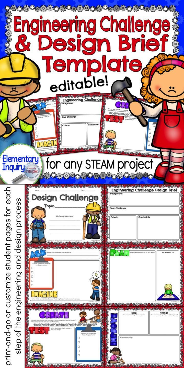 STEM Challenge Design Brief Template and Student Pages, editable ...