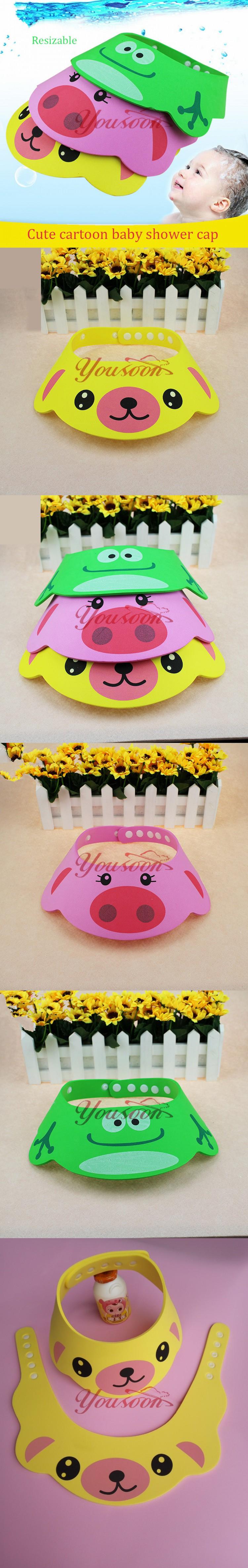 5 buttons Adjustable Baby Hat Toddler Kids Shampoo Bathing Shower