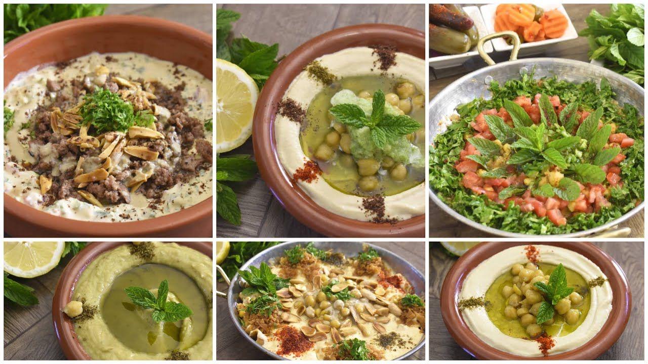 Pin On Arabic Cuisine