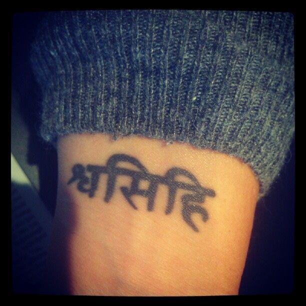Pin By Neetu Gagan Gauba On Mehndi: Breathe In Sanskrit