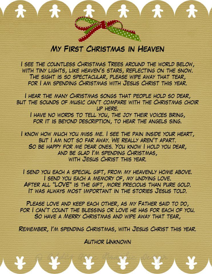 Breathtaking Christmas In Heaven Poem Extraordinary My First