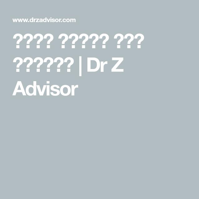 شاهد أسعار شفط الدهون Dr Z Advisor Lockscreen Lockscreen Screenshot