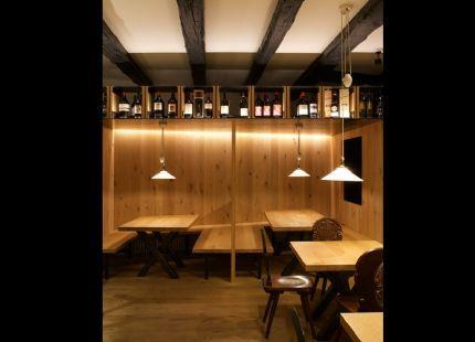 Vinothek Vitis - barth, building interior architecture