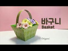 바구니 Basket {팡야} 종이접기 Origami - YouTube
