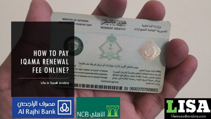 How To Pay Iqama Renewal Fees Online Life In Saudi Arabia Life In Saudi Arabia Renew Online