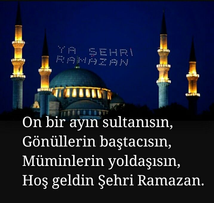 Hoşgeldin Ramazan | Ramazan, Ilham verici sözler, Eğitim
