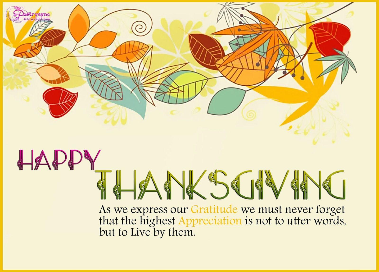 printable thanksgiving greeting cards