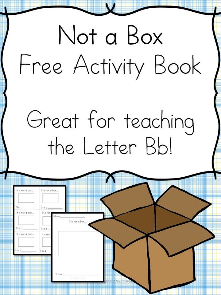 5 Not A Lesson Plan And Activities With Free Download