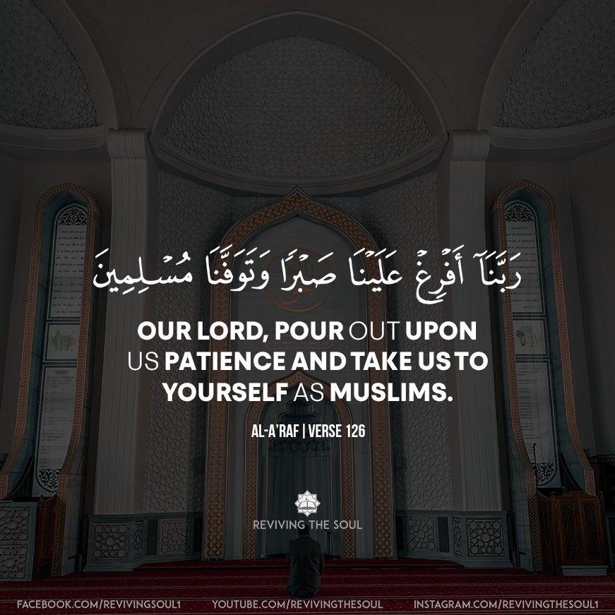 Quran Ayat القران آیت Surah Al A Raf Verse 126 Quran Quotes Verses Quran Quotes Quran Verses