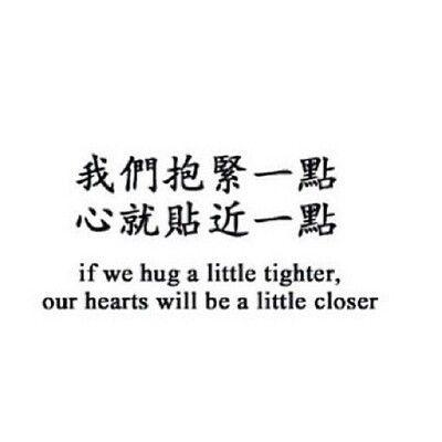 Hug Love And Closer Image