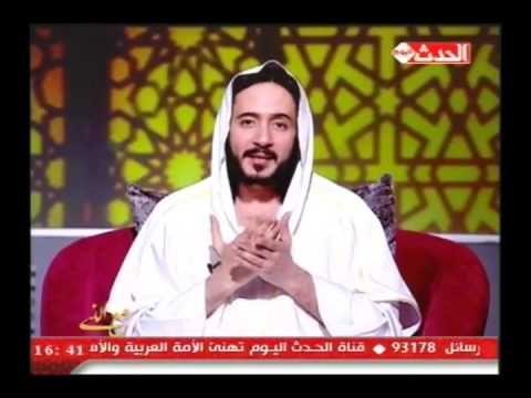 مع النبي مع فضيلة الشيخ محمد ابو النور Fictional Characters Character John